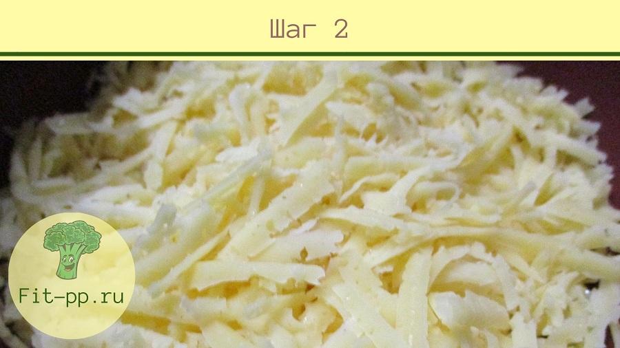 сыр для пп пирога из лаваша