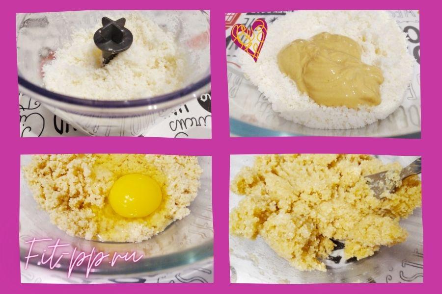 ингредиенты для пп печенья с кокосовой стружкой