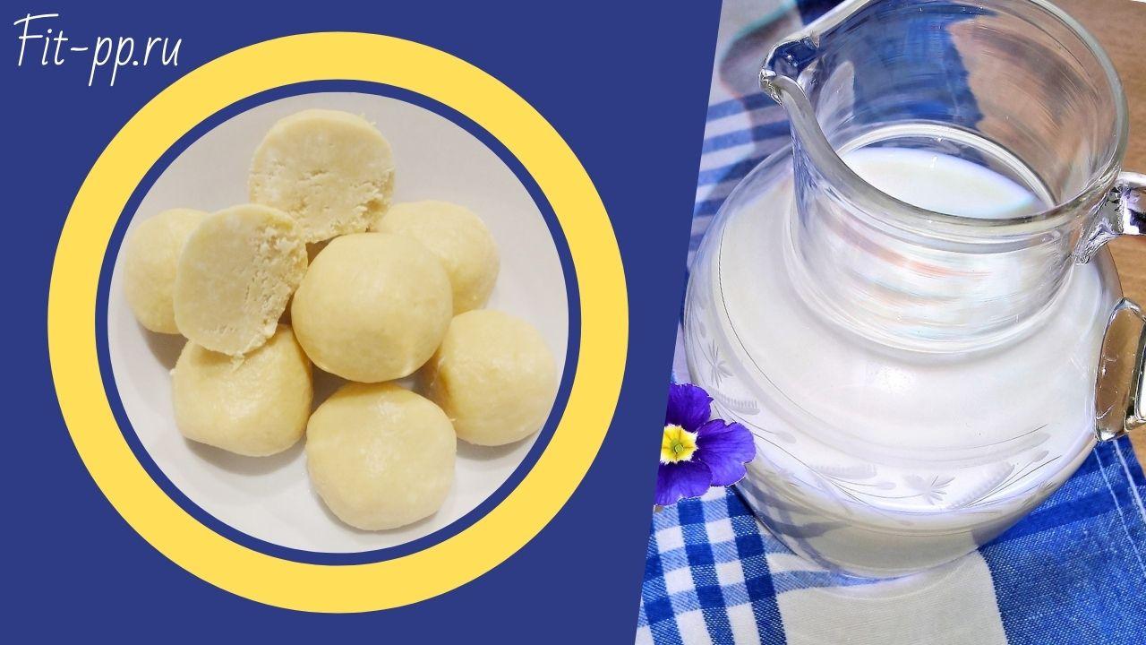 готовим конфеты из сухого молока